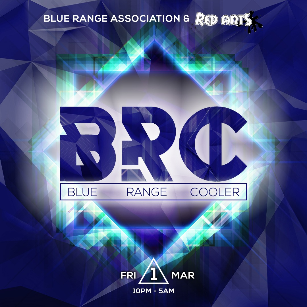 BRC (Blue Range Cooler)