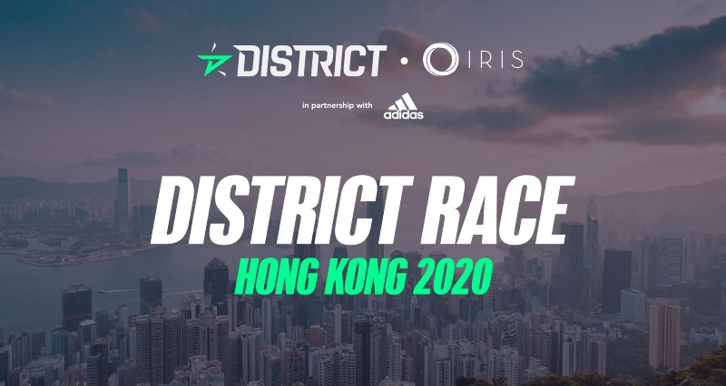District Race Hong Kong 2020