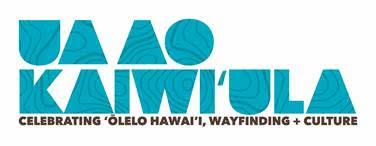 2019 Ua Ao Kaiwiʻula