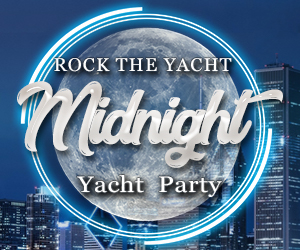 Rock the Yacht: Midnight Yacht Party Aboard the Spirit of Chicago