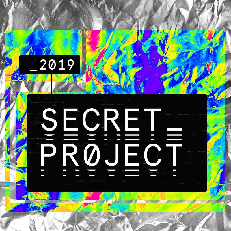 Secret Project - Locker Rental
