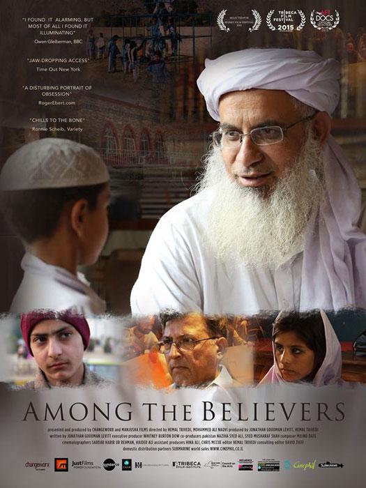 Among The Believers @ La Casa   Fri 2/26- 7:30pm