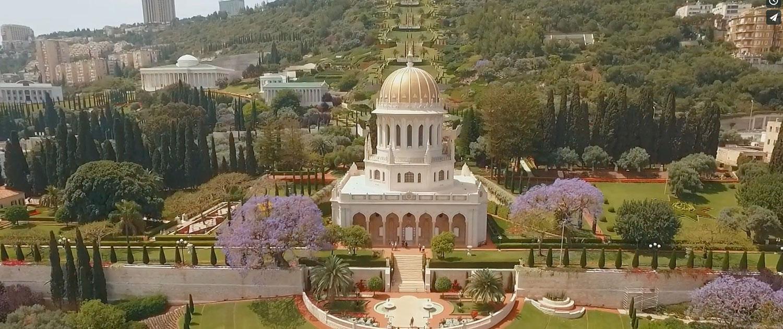 Gate: Dawn of the Bahá'í Faith  @ Hendricks 12pm