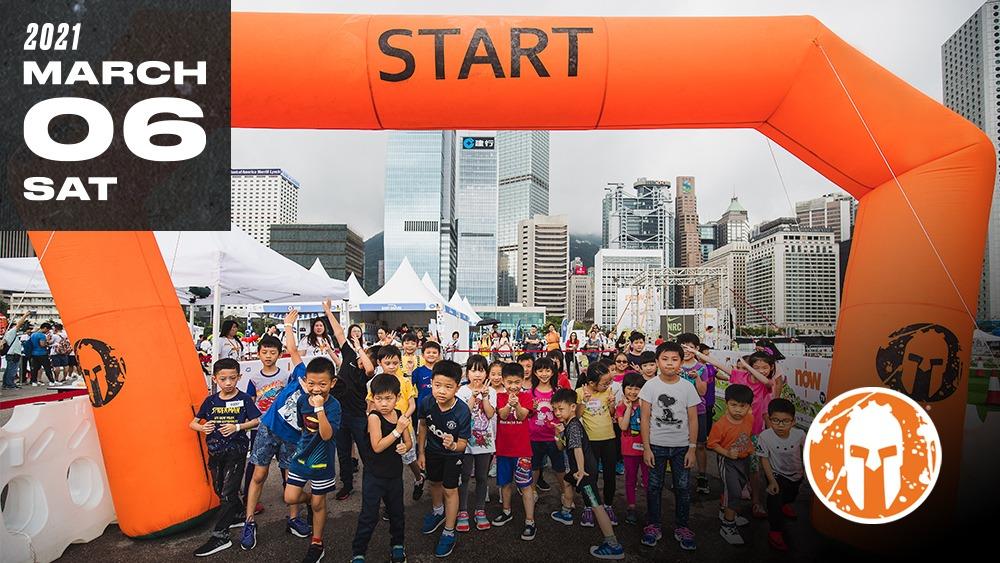 Hong Kong Kids - Saturday, March 6th 2021