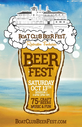 Detroit Boat Club Beer Fest 2018: Session 1 3PM-6PM