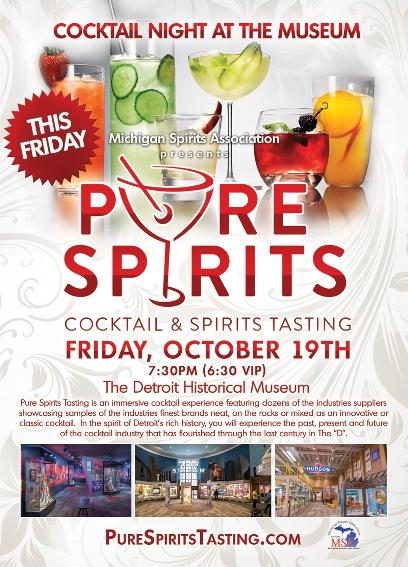 Pure Spirits Tasting Detroit 2018