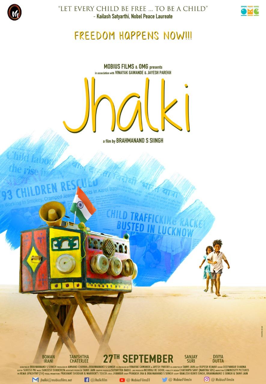 Jhalki Film Screening & Panel Event