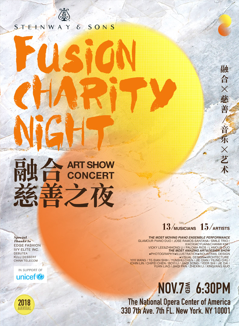 """2018 Annual """"Fusion"""" Charity Night"""
