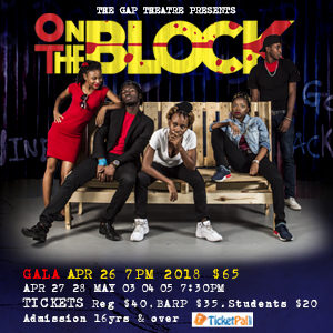 Gap Theatre - On the Block ( Show 3)