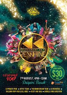 Rewhine 2017
