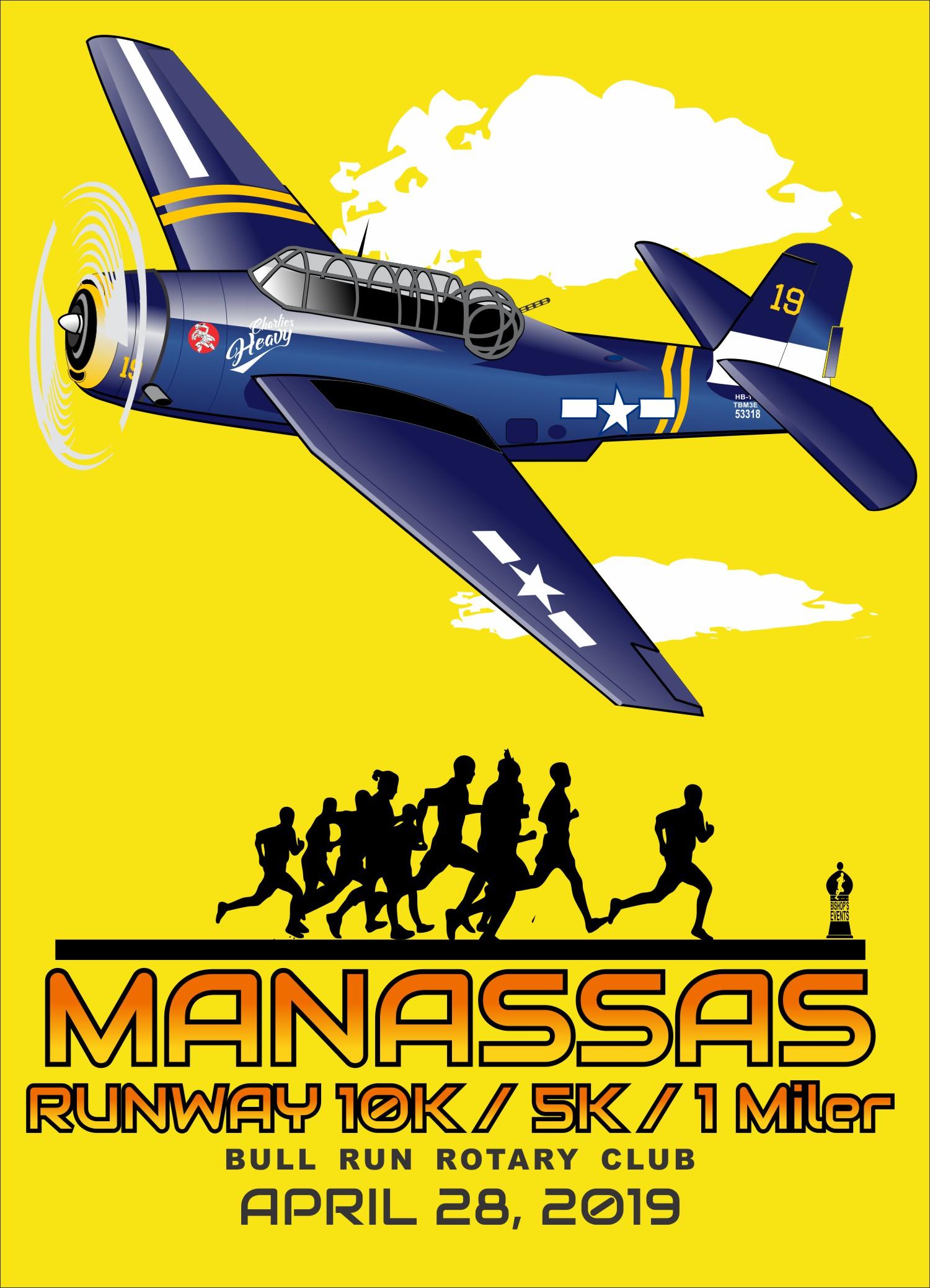 2019 Manassas Runway 5k, 10k, & 1M