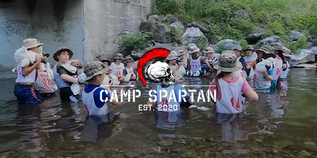 Camp Spartan
