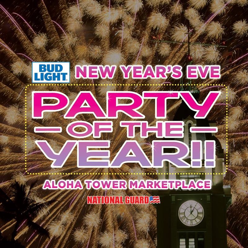 New Years Eve - Sunday ONLY Pass